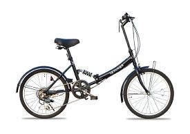 折りたたみ自転車 ワンランク上の上品なSHIMANO製6段変速 20インチ 専用カゴ、取り外し可能ライト、センターサスペンション、リアディレイラー付(LP-01) 折りたたみ自転車 超軽量 コンパクト PL保険加入