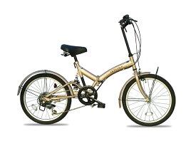 折りたたみ自転車-ワンランク上の上品なSHIMANO製6段変速付 専用カゴ、取り外し可能ライト、リアサスペンション、(LP-02) 折りたたみ自転車 超軽量 コンパクト 20インチ