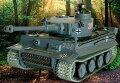 1:16RCドイツ戦車タイガー初期型★金属版