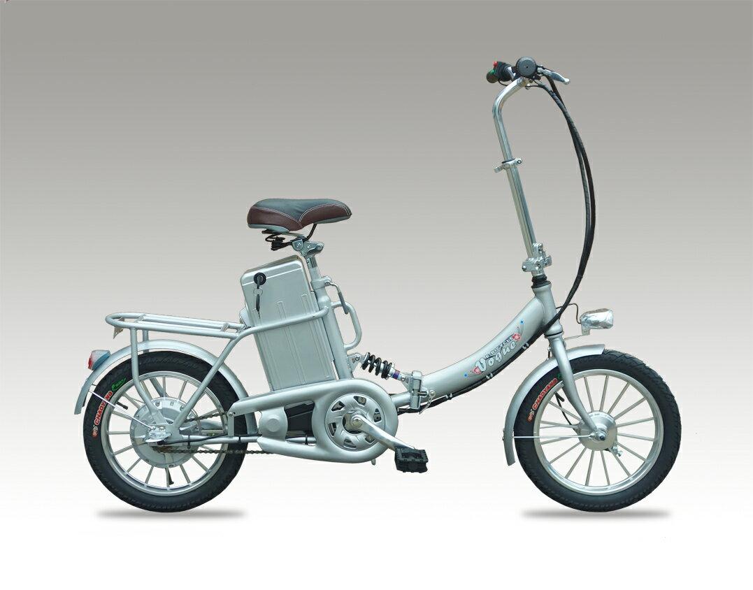 アルザン モペット型電動自転車 36V版E-Bike16 36V12AH大容量バッテリー搭載 折りたたみタイプ 16インチ