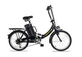 ★アルザン モペット版電動自転車 E-BIKE20PLUS SHIMANO製6段変速付 専用布カゴ付 LED照明付 折りたたみタイプ 20インチ