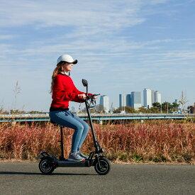 公道仕様 電動キックボード 電動キックスケーター 公道走行可COSWHEEL EV SCOOTER 2WAY乗りEVスクーター 折りたたみ式電動バイク サドル椅子付き
