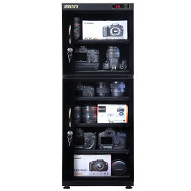 HOKUTO防湿庫・ドライボックス HPシリーズ155L 5年保証送料無料 全自動除湿機能 省エネ機能搭載 内蔵LED カメラやレンズのカビ対策楽々、静音、無振動カメラ保管庫 デシケーター カメラカビ対策 除湿庫 レンズカビ対策 ドライキャビネット