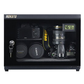 HOKUTO防湿庫・ドライボックス HSシリーズ25L 5年保証送料無料 省エネ機能搭載 スタイリッシュ カメラやレンズのカビ対策楽々、静音、無振動カメラ保管庫 デシケーター カメラカビ対策 除湿庫 レンズカビ対策 ドライキャビネット 5年保証 送料無料