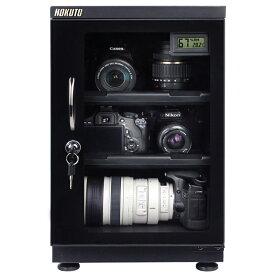 HOKUTO防湿庫 HSシリーズ41L 5年保証送料無料 省エネ機能搭載 スタイリッシュ カメラやレンズのカビ対策楽々、静音、無振動カメラ保管庫 デシケーター カメラカビ対策 除湿庫 レンズカビ対策 ドライキャビネット 5年保証 送料無料