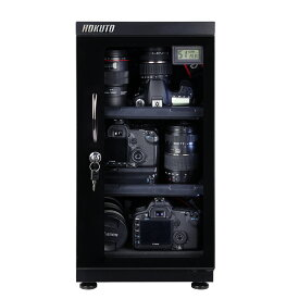 HOKUTO防湿庫・ドライボックス HSシリーズ51L 5年保証送料無料 省エネ機能搭載 スタイリッシュ カメラやレンズのカビ対策楽々、静音、無振動カメラ保管庫 デシケーター カメラカビ対策 除湿庫 レンズカビ対策 ドライキャビネット 5年保証 送料無料