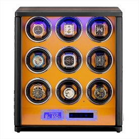 HOKUTO|ワインディングマシーン(ワインダー)9本|腕時計自動巻き器|プレゼント|誕生日