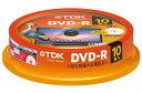 ★DR120DALC10PUE TDK 録画用DVD-R デジタル放送録画対応(CPRM) 1-16倍速対応 パールカラーディスク 10枚スピンドル