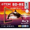 【送料無料】★BEV25PWA1A TDK 録画用 ブルーレイ BD-RE Ver.2.1 1-2倍速 25GB 1枚【インクジェットプリンタ対応】