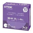 ★BRD25PWB10UB(紫)TDK LoR データ用ブルーレイ BD-R 25GB 1-4倍速 ホワイトワイド 10枚 5mmスリムケース
