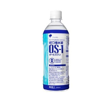 NEW!経口補水液 OS-1(オーエスワン) 500ml
