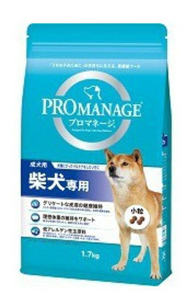 【マースジャパン】プロマネージ 柴犬専用 成犬用 ( 1.7kg )