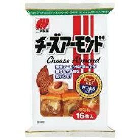 三幸製菓 チーズアーモンド 16枚×16袋入 1ケース