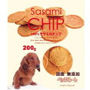 【ペッツルート】100%ササミのチップ(200g)(国産 無添加 無着色)