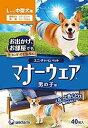 【ユニチャーム】マナーウェア 男の子用 Lサイズ 中型犬用 (40枚) ※旧パッケージ