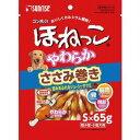 【サンライズ】ゴン太の ほねっこ やわらか ささみ巻き 超小型・小型犬用 Sサイズ 65g (無添加)