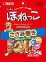 【サンライズ】ゴン太の ほねっこ ささみ巻き 香ばしい鶏ササミ AminoL40新配合 超小型・小型犬用 Sサイズ 54g