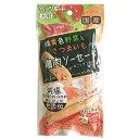【ペッツルート】緑黄色野菜とさつまいもの鶏肉ソーセージ 13g×4本入り減塩 無添加 国産