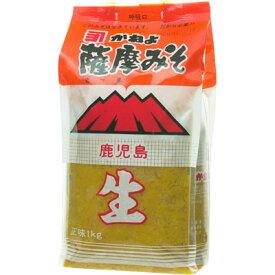 かねよ 薩摩みそ 1kg 麦味噌 鹿児島の生味噌 1ケース 6個入