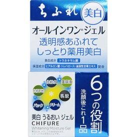ちふれ化粧品【青】美白うるおいジェル 108g(本体)