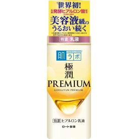 【ロート製薬】 肌ラボ 極潤プレミアム 特濃ヒアルロン乳液 140ml