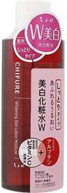 ちふれ化粧品【赤】 美白化粧水 W しっとりタイプ 本体 (180mL)