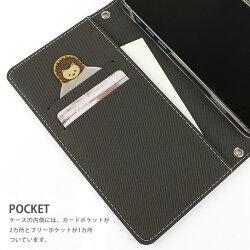 カード収納ポケットホルダーかわいいおしゃれカード入れ付き