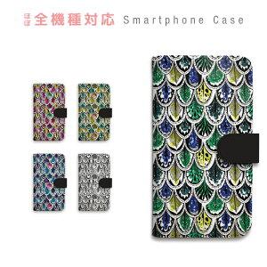 Huawei P30 lite MAR-LX2J ケース 手帳型 スマホケース カバー カード収納 羽根 孔雀 ラメ風 アフリカン ネイティブ テキスタイル クール 携帯ケース simフリー Huawei sczp-195