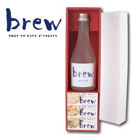 日本酒 brew 300ml+缶詰×3個 純米吟醸酒とオードブルのマリアージュ 父の日 食べ物 母の日 プレゼント 母の日 ギフト 2020 ホワイトデー お返し 父親 誕生日プレゼント お酒 お歳暮 送料無料 おつまみ 父の日プレゼント 父の日ギフト あさ開