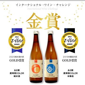 インターナショナルワインチャレンジ!金賞受賞