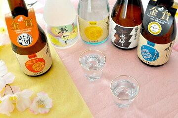 おすすめ!人気の日本酒飲み比べセット