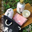 送料無料ちょい飲みセット(純米酒らがーそばっち缶300ml×2本とスモークたらこ入)日本酒 セット 敬老の日 ギフト 誕生日プレゼント お酒 父の日プレゼント 父の日ギフト あさ開