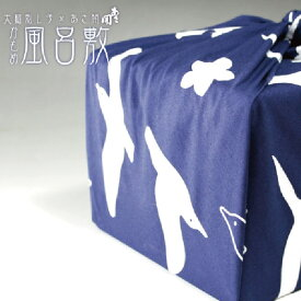 日本酒 かもめ風呂敷 ネコポス対応 復興支援 90cm 68cm大槌刺し子 父の日プレゼント 父の日ギフト あさ開