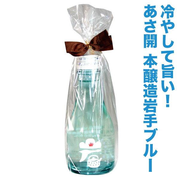日本酒 父の日プレゼント 岩手ブルー180mlml 父の日 食べ物 父の日 ギフト 父 誕生日プレゼント 母の日 プレゼント 母の日 ギフト お酒 本醸造 おつまみ あさ開