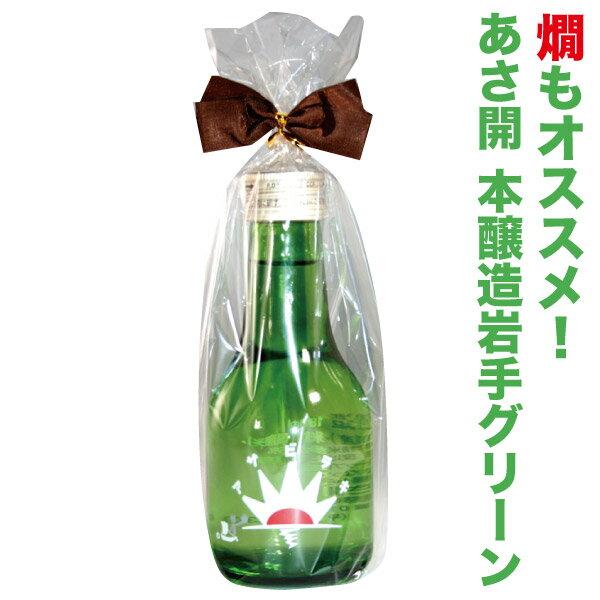 日本酒 父の日プレゼント お酒 本醸造 岩手グリーン180mlml 父の日 食べ物 父の日 ギフト 父 誕生日プレゼント 母の日 プレゼント 母の日 ギフト おつまみ あさ開