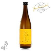 あさ開純米吟醸熟麗(じゅくれい)720ml