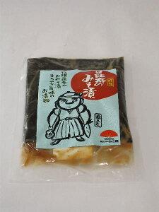 源三さんの昆布みそ漬 200g ネコポス対応 日本酒のおつまみにおすすめ! 漬物 あさ開【10/5(月)以降出荷】