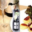 日本酒 父の日プレゼント 純米大吟醸 and 720ml+三谷牧場 チーズ 父の日 食べ物 父の日 ギフ…