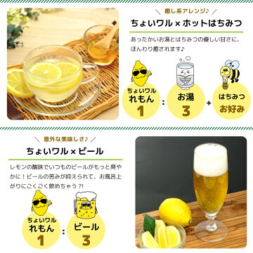 お湯とはちみつで癒し系アレンジ&ビールで意外なアレンジ