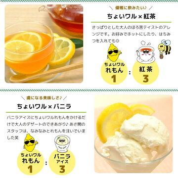 紅茶で優雅なアレンジ&大人のスイーツ♪アイスクリームアレンジ