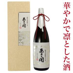 日本酒 ギフト お歳暮 純米大吟醸 磨き五割 1800...