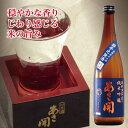 日本酒 純米吟醸 南部流寒造り 720ml バレンタイン ギフト 2020 ホワイトデー 年末年始 プレゼント 父親 誕生日プレゼ…