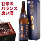 日本酒 父の日プレゼント 純米吟醸 南部流寒造り 1800ml 父の日 食べ物 父の日 ギフト 父 誕…