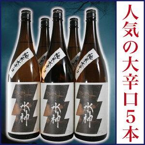 日本酒 ギフト お酒 プレゼント 誕生日 お祝い 贈り...
