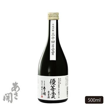 東北清酒鑑評会2020年優等賞受賞酒500ml