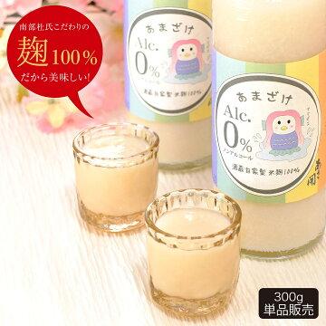 酒蔵あさ開「ノンアルコール米麹のあまざけ」300g