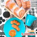 【まとめ買い用】【送料無料】ダイエットクッキー ダイエット グルテンフリー ダイエットスイーツ グルテンフリークッキー おからクッ…