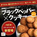 【送料無料】グルテンフリー&置き換えダイエット。小麦粉アレルギー ダイエットお菓子 ダイエットスイーツ おからクッキー 乳不使用 卵…