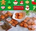 【送料無料】グルテンフリー&置き換えダイエット。小麦粉アレルギー ダイエットお菓子 ダイエットスイーツ おからクッキー ダイエット…
