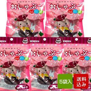おしゃぶー 紫芋 5袋入 離乳食 ベビーフード メール便